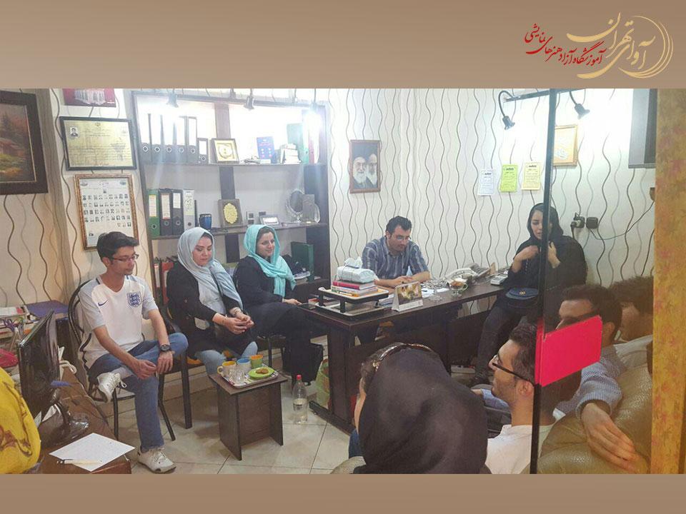 همایش کارگاهی یکروزه هنر بیان و ارتباط مؤثر | گویندگی | علی حیدریان | آوای تهران